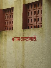 Dharavi communal toilet facilities